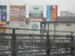 スタバ国道草津4.JPG